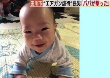 エアガンで1歳の息子を銃撃
