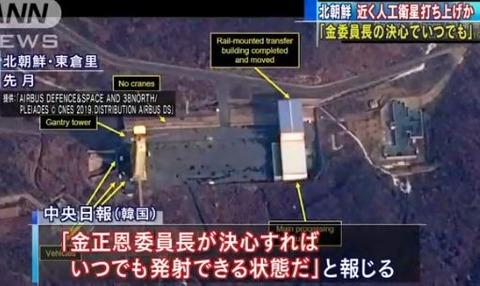 北朝鮮 人工衛星打ち上げ