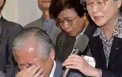 横田滋 有本嘉代子 横田早紀江