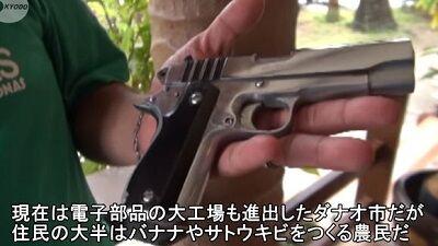 セブ島ダナオ市 拳銃密造