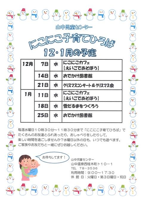 20161127094024_00001
