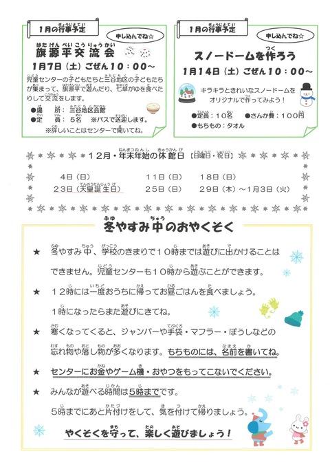 SKM_C22716112511590