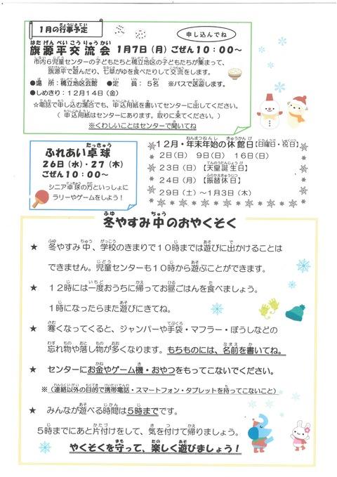 SKM_C22718112210121