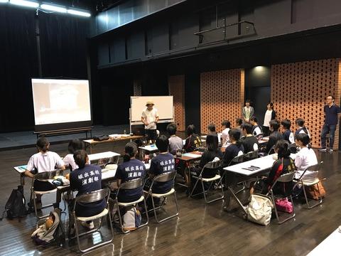 高校生のための夏の舞台技術ワークショップ1日目(舞台美術)