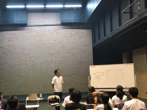 夏の舞台技術ワークショップ 2日目(美術)