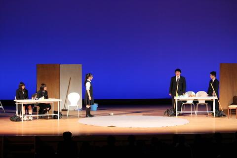 第32回香川県高等学校総合文化祭演劇部門 フォトグラフィー