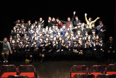 四国高校演劇サミット2014