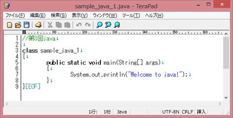 sample1_code