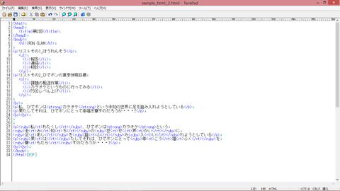 sample_html_2_code