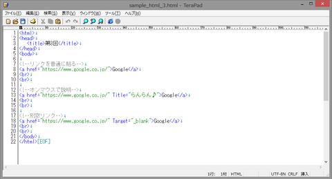 sample_html_3_code