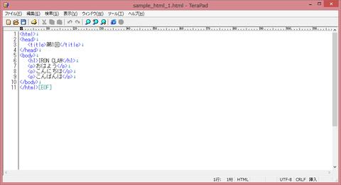 sample_html_1_code