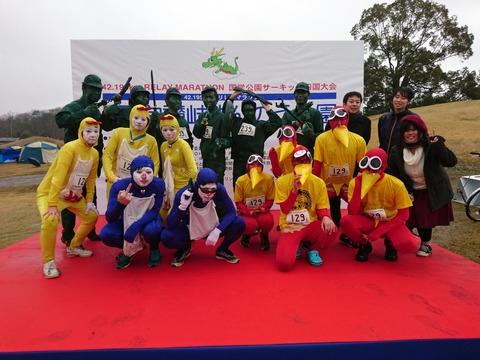 リレーマラソン2017_2164