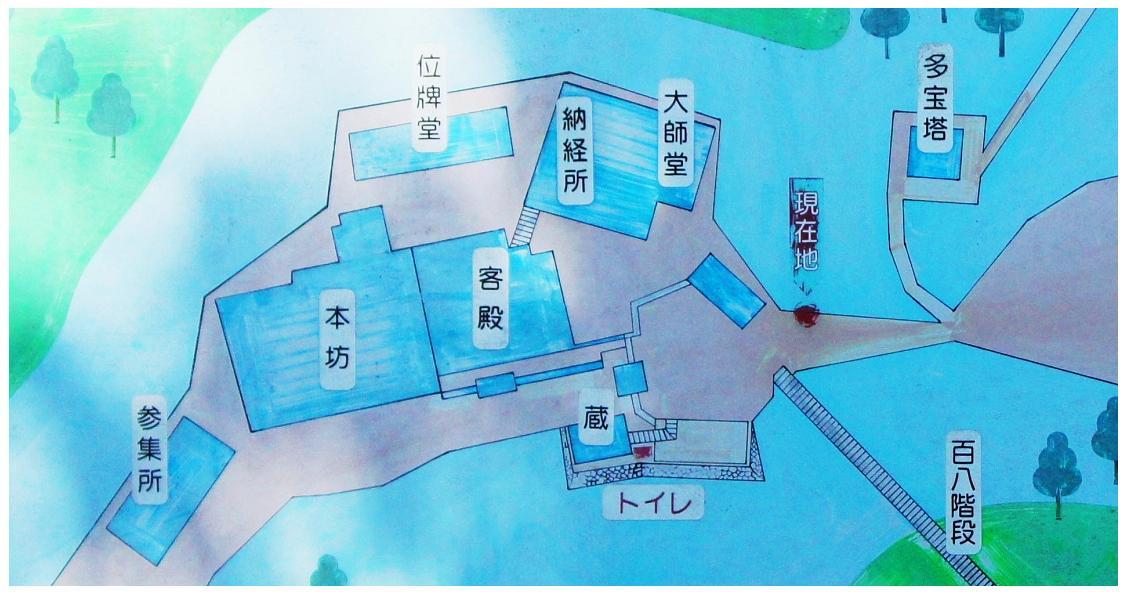 kagawatakaakiのブログ                  kagawatakaaki