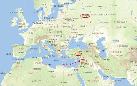 ロシアとトルコ