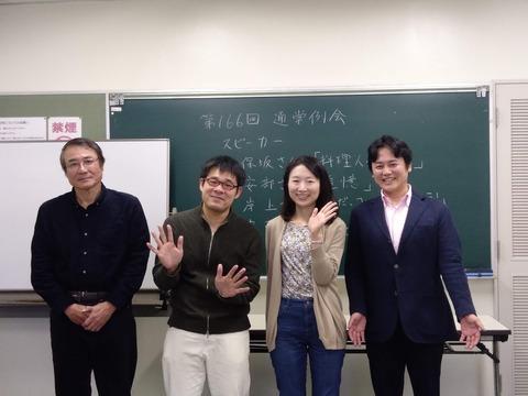 2019_1123_輝トーストマスターズ例会