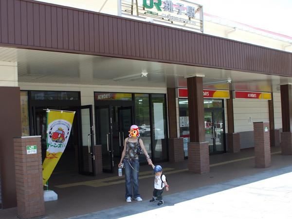 銚子駅01