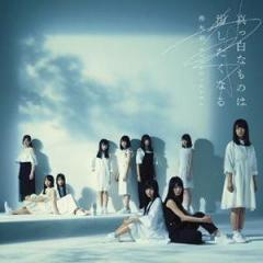 好調の欅坂46アルバム 暗い曲ばかりでメンバーのメンタルは危険?