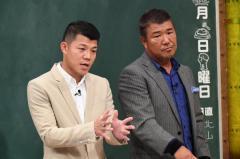 亀田史郎氏、ラスト「しくじり先生」涙で3兄弟に謝罪
