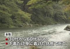 多摩川高校生水死事件