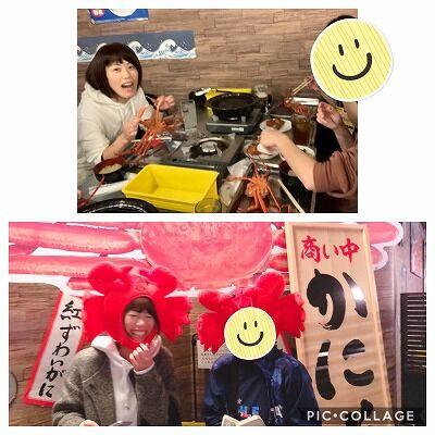 年内最終営業日Σ('◇'*)!?