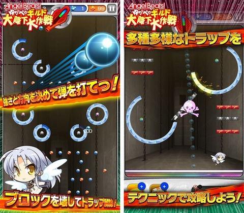 Angel Beats! ゆりっぺのギルド大降下大作戦のゲーム内容