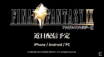 Final Fantasy9
