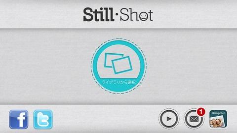 動画から画像を抜き出すアプリのスクショです。