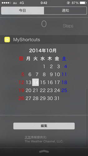 MyShortcutsのウィジェット