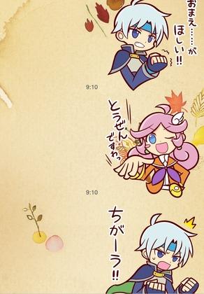 ぷよぷよのLINEスタンプ