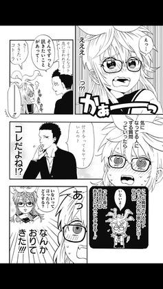 ジャンプ+の漫画