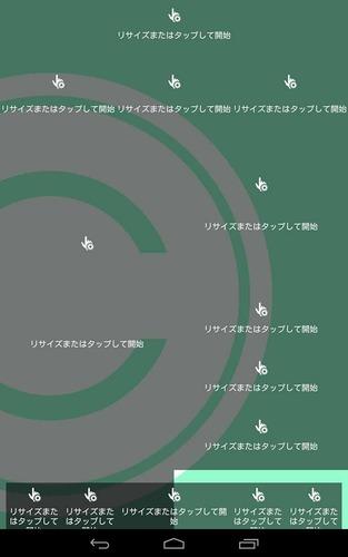 ラブライブ!スクフェス風ホーム画面の作り方