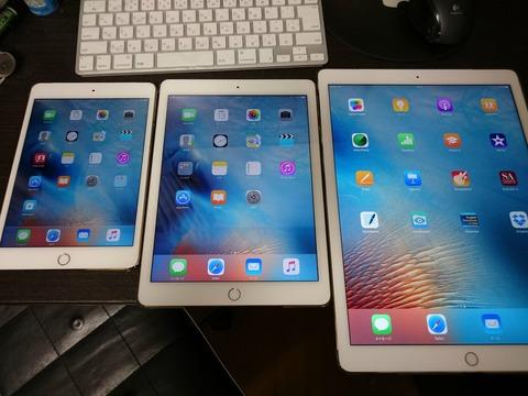 iPadシリーズの大きさ比較