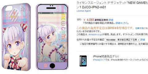 NEW GAME!のiPhoneケース