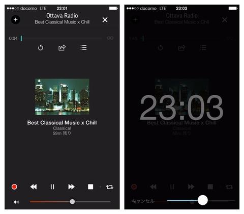 人気のラジオアプリのページ