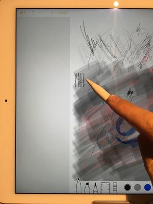 Apple Pencilで描いた絵