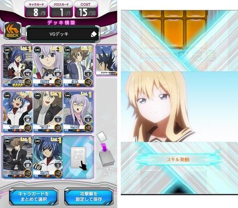 GeneX【アニメ×カードゲーム】