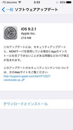 iOS9.1.2