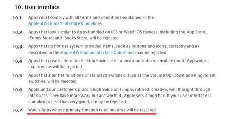 Apple Watchのガイドライン