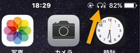 iOS10.2