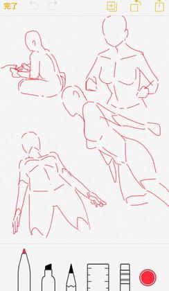 iPhoneのメモ帳で描いた絵