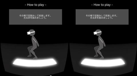 PashaLoVRの移動方法
