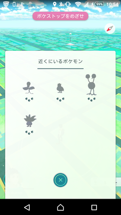 ポケモンGO