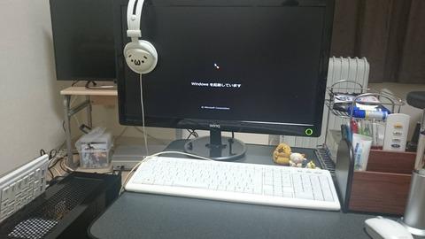 パソコン周り