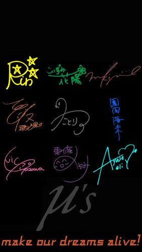 ラブライブ!サインのiPhone壁紙