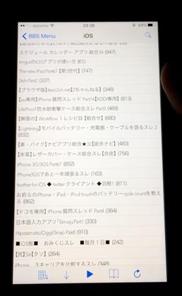 iPhone 7の液晶