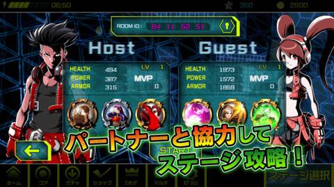 BEAST BUSTERS featuring KOFのマッチングシステム