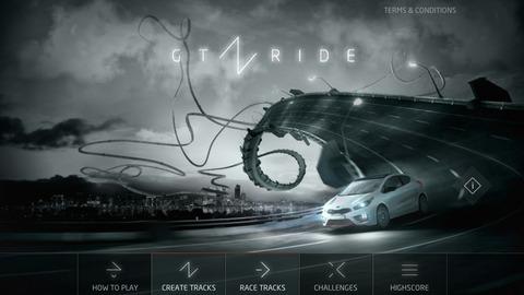 GT Ride