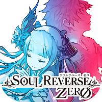 SOUL REVERSE ZERO