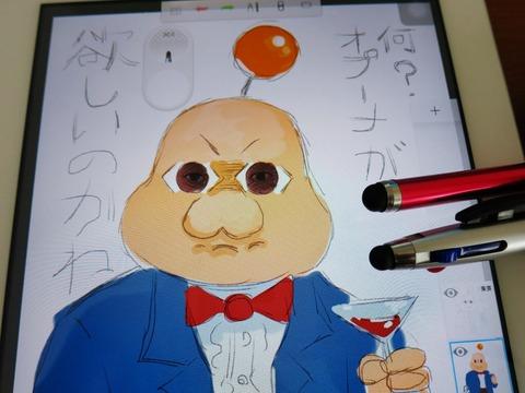 iPadで描いた絵
