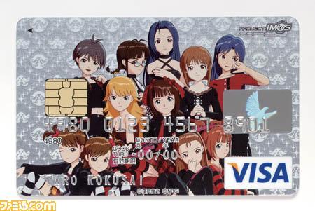 アニメのクレジットカード